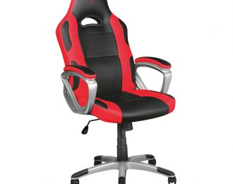 CADEIRA TRUST GAMING RYON GXT705R RED/BLACK